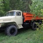 Урал сельхозник 5557