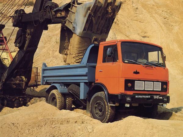 Кузов маз 5551