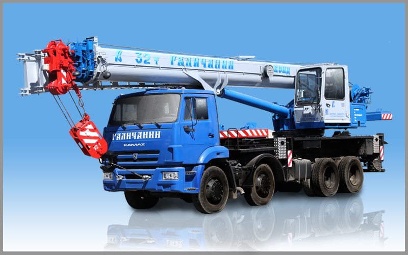 Автокран КС 55729