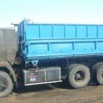 КАМАЗ сельхозник 55102 синий