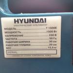 Культиватор электрический hyundai t1500 e технические характеристики
