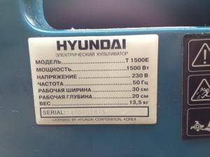 Культиватор электрический hyundai t1500e характеристики