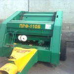 Пресс-подборщик ПР-Ф-110 вид спереди