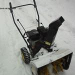 Снегоуборщик бензиновый Huter SGC 4100 перед работами