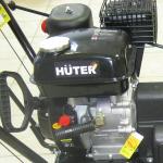 Снегоуборщик HUTER SGC 4000 силовой агрегат