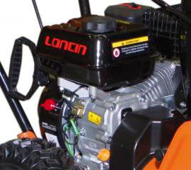 Снегоуборщик Prorab GST 56-S силовой агрегат