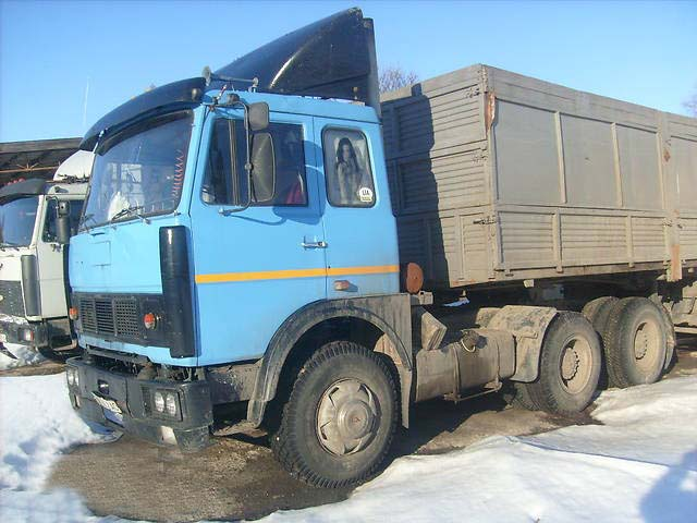 МАЗ-64229 синий