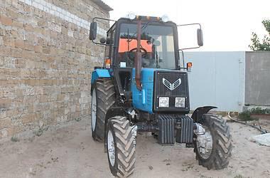 МТЗ 920 синий