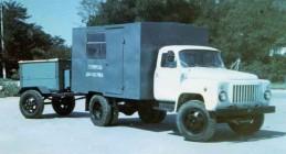 МПР-9924 - Передвижная ремонтная мастерская на шасси ГАЗ-52-01