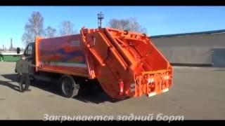 Мусоровоз МК-1441-14 на базе шасси Газон Next