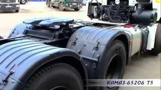 Обзор тягача КАМАЗ-65206 T5