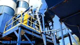 Бетоносмесительная установка БСУ
