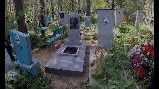 Установка памятника на бетонную заливку