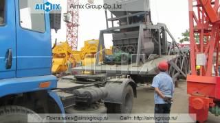 Мобильная бетонная установка - быстро перевозиться на строительных площадках