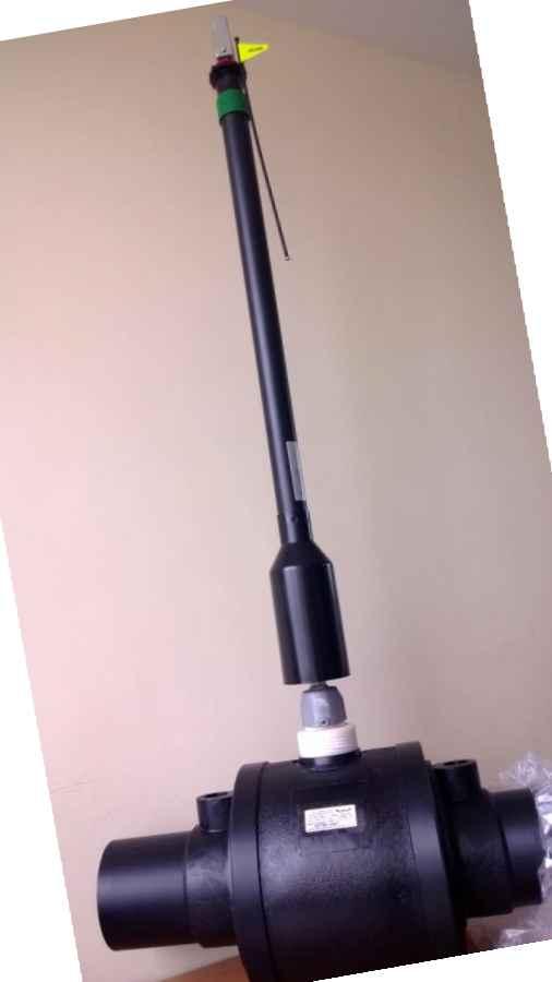 Телескопический удлинитель 63-225 1,2-2,0 м