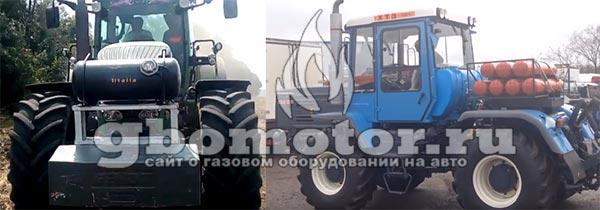 Тракторы пропан и метан