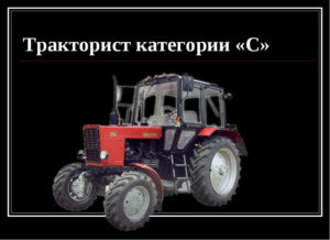 права на беларус