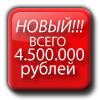 цена грейдера XCMG 215a